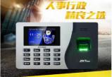 企业考勤机必备什么功能郑州考勤机公司告诉你无极可信吗?