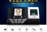 郑州考无极测速勤机告诉你什么是手机考勤