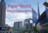 2019年国际文具及办公用品展览会,无极注册链接开启文具新篇章-碎纸机品牌网新闻资讯