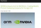 无极注册_英伟达官宣400亿美元收购ARM ,史上最大芯片并购案达成!