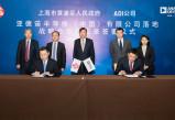 无极测速_ADI中国正式成立,本地决策权提升