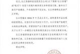 无极平台注册登录_长江存储年中试产192层3D NAND?官方辟谣
