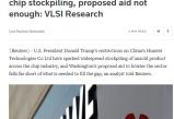 """无极待遇如何?_""""华为禁令""""重创美国芯片业,官方补贴预算未达损害的一半"""