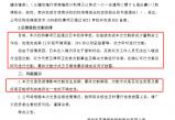 无极官网注册_英唐智控称收购先锋微案获批!后者资产包括日本光刻机