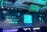 无极平台注册登录_瓴盛科技发布首颗AIoT SoC,生态圈参与者都有谁?