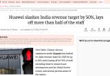 无极下载_恐禁令惹怒中方,传印度暗示电信商需弃用华为设备...