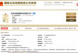 """无极_""""千亿芯片项目烂尾""""后续:政府接管,蒋尚义6月离职"""