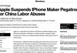 无极安全吗?_瞒报违规,一苹果供应商iPhone新业务被暂停...