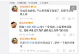 无极网页登录_网曝新荣耀手机将用高通5G芯片