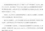 无极平台注册登录_华为千亿卖荣耀?官方这样回应