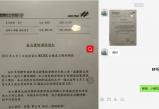 无极怎么注册_全面涨价!MCU大厂宣布全产品线价格调高15%...