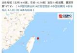 无极测速_2021年台湾地震频发,晶圆产能情况引担忧?