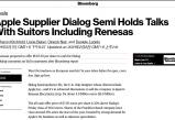 """无极登录网址_价值380亿元人民币!传Dialog有意""""卖身""""瑞萨..."""
