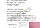 """无极_上游材料暴涨,PCB""""涨价潮""""又起?"""