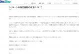 无极测速官网_日系大厂宣布4月起硅晶圆涨价一到两成!
