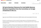 无极登录网址_SK hynix收购英特尔NAND业务获CFIUS批准