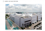 无极官方ii_又一代工厂涨价,涨幅10%~20%