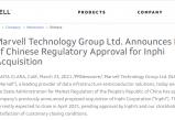 无极网页登录_Marvell收购Inphi最新动态:已获中国监管机构批准