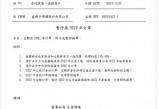 无极首页_又一MCU大厂暂停接单,即日起效!