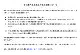 """无极2登录_芯片短缺,又一知名车厂宣布""""放长假"""""""