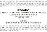 无极总代平台_又一家港股公司拟回归A股,加码5G等项目!